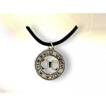 Silver MELACHEM amulet